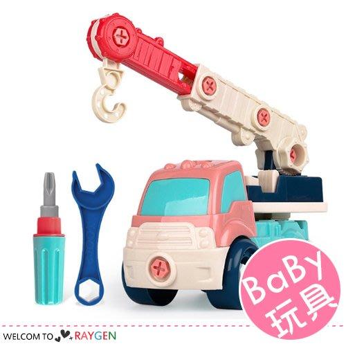 HH婦幼館 兒童DIY拆裝大顆粒拼裝工程車 益智玩具【3C015M654】