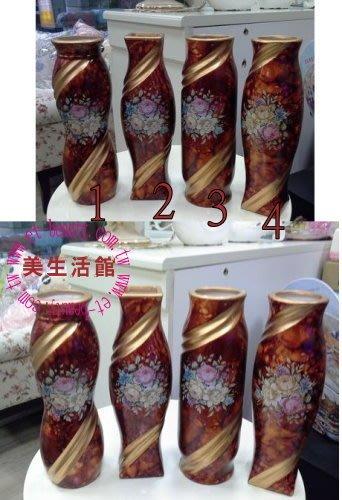 美生活館---全新 古典 鄉村 田園 現代 風格皆可搭配 --- 特惠 花瓶 共 8 款可選, 單一價 350 元