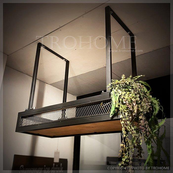 【拓家工業風家具】可訂製-天花板鐵網吊/LOFT復古壁架置物架酒吧酒櫃層架/美式鐵架書櫃餐櫃/吧檯吧台民宿服飾店廚房書架