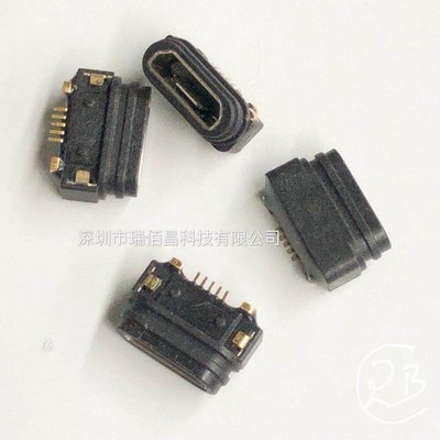 可樂屋 USB充電接口 電源接頭適用順豐槍 巴槍六代 順豐HHT 6c尾插6A 6D 嘉義市