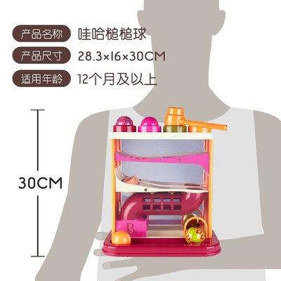 兒童玩具 充氣玩具 幼多彩觸感手抓敲打捶球環保材質哇哈槌槌球 中大號議價