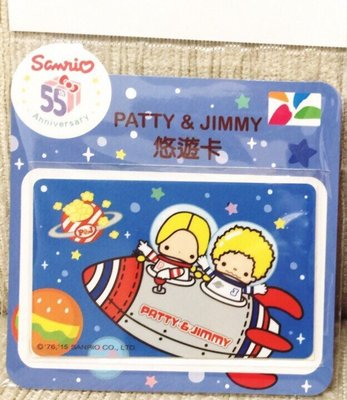 天使熊小鋪~三麗鷗 PATTY&JIM...