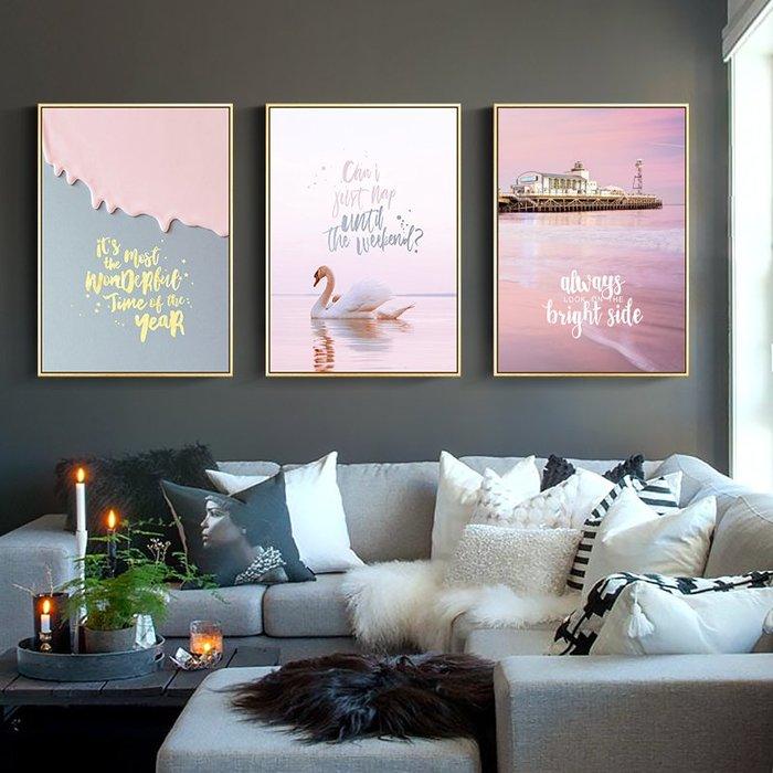 北歐現代簡約風格粉色少女心天鵝湖創意英文字母裝飾畫芯微噴畫心(不含框)