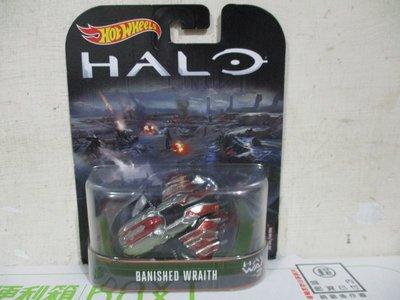 1多美汽車風火輪1:64合金車光環戰爭光暈戰爭最後一戰HALO放逐幽靈戰機BANISHED WRAITH飛機兩佰一元起標