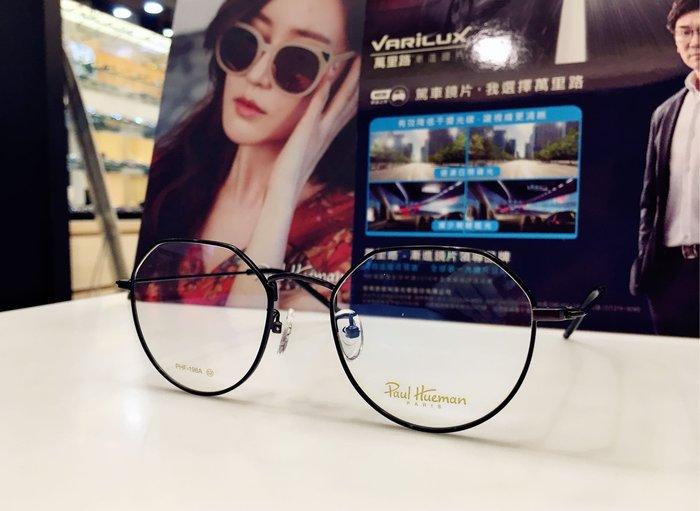 Paul Hueman 韓國熱銷品牌 英倫街頭時尚 深咖啡復古多角形圓框眼鏡 金屬細腳 PHF198A 198