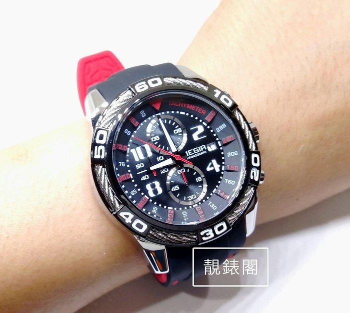 [靚錶閣]休閒運動風-銀殼黑面鋼絲框三眼計時腕錶(橡膠帶)
