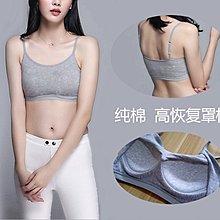 YOHO 運動内衣 (KON0802-5) 短款帶罩杯純棉好穿運動内衣 bra-t 無鋼圈背心 吊帶 抹胸 背心瑜伽
