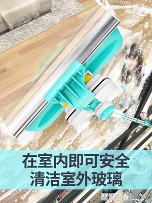 擦玻璃器家用雙面擦高樓清潔工具雙層搽窗...