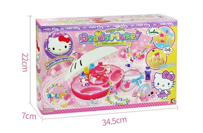 【W先生】Hello Kitty 凱蒂貓 凱蒂貓串珠機 女孩 家家酒 玩具 扮家家酒 正版 三麗鷗