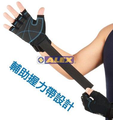 【斯伯特】ALEX A-31 握把帶 助力帶 重訓 健力 健身 手套 另售 拉力繩 瑜珈墊 瑜珈磚 韻律球 彈力帶