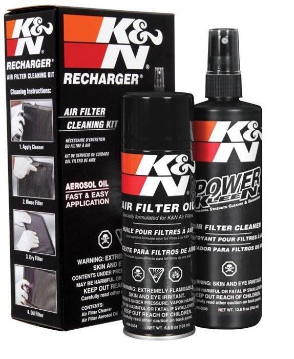 CS車宮車業 K&N 清潔保養組~適用於任何型號溼式空氣芯~ 99-5000