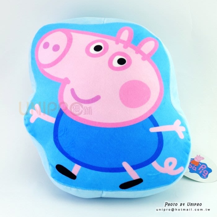 【UNIPRO】Peppa Pig 喬治 QQ彈力 抱枕 午安枕 靠枕枕 正版授權 英國卡通 粉紅豬小妹
