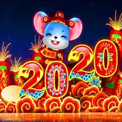 2020新年花燈擺件各種彩燈戶外大型花燈定制鼠年燈會元宵節裝飾