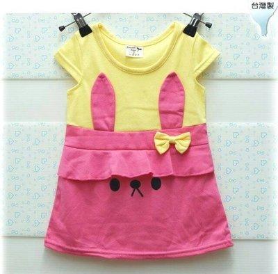 小蜜桃精緻 衣舖~~14032323小童款粉色小兔接色洋裝 100元可面交