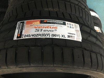 百世霸定位hankook 韓可固輪胎245/40/20 s1 evo3 k127 6000/完工ps4s倍耐力 ps91