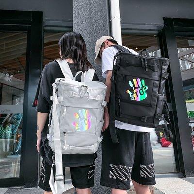 溜溜雙肩包女男2021新款時尚潮流大容量學生書包運動戶外休閑旅行背包