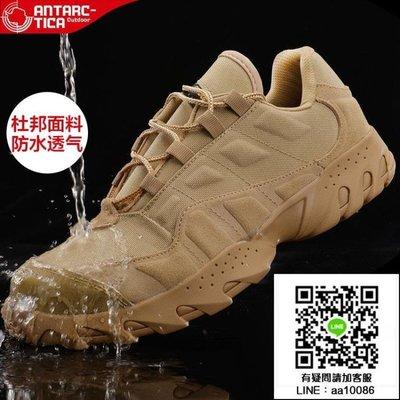 戰術鞋 軍迷戶外男鞋冬季運動鞋爬山徒步鞋戰術防水透氣防滑低幫登山鞋男 MKS