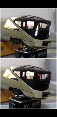 TOMIX 97901 限定品 JR東日本 E001形「TRAIN SUITE 四季島」セット 10輛組