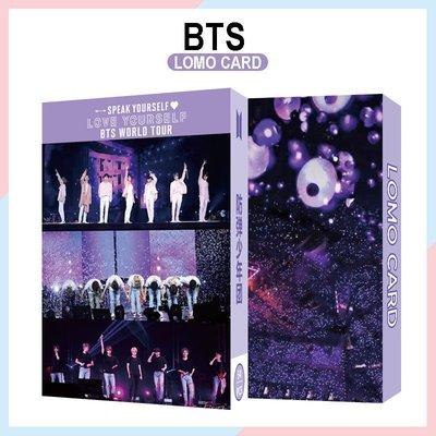 BTS防彈少年團小卡 WORLD TOUR專輯54張LOMO卡明信片粉絲收藏卡