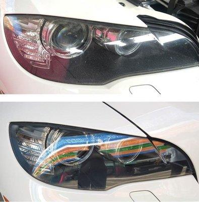 大燈快潔現場施工 BMW 寶馬 E71 X6  原廠車大燈泛黃霧化拋光修復翻新處理