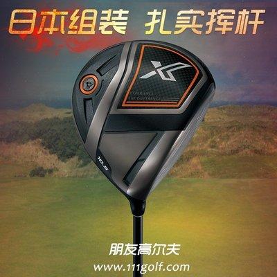 高爾夫球桿【日本進口球具旗艦款】XXIO XX10 X EKS MP1100高爾夫球桿男套桿鍛造鐵桿組全套 輕鋼桿身R