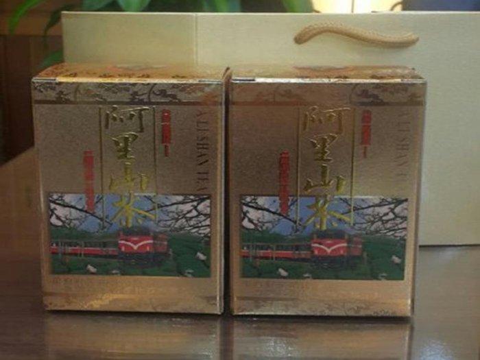 中清茶葉 批發量販(老婆店)^.^~(特價)【阿里山(單葉)熟茶禮盒組】300元/組~