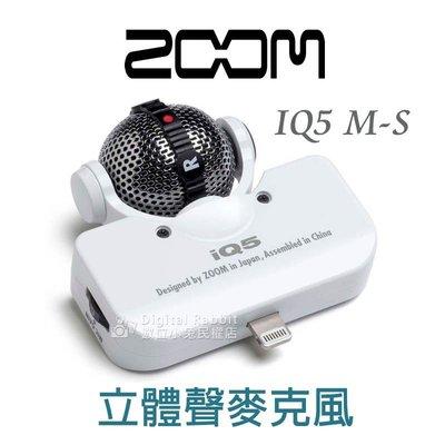 夏日銀鹽【ZOOM iQ5 M-S 立...
