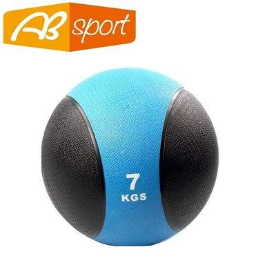 【健魂運動】橡膠硬式藥球 7kg(AB Sport-Rubber Medicine Balls 7kg)