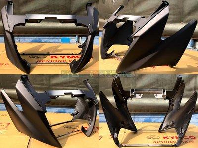 山葉 原廠【FORCE 155 BH6 H殼】車殼 前面板、下導流 前柄、土除、側條、側蓋、後扶手、消光 黑