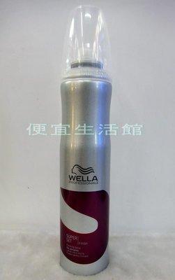 便宜生活館【造型品】威娜WELLA F-冰風暴極速噴霧300ml(新包裝) 提供超強的定型造型
