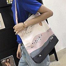 小清新少女心帆布袋學生大容量百搭購物袋子原創帆布包女側背 【奇妙城】