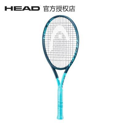 網球拍HEAD海德網球拍莎拉波娃L3 instinct 專業石墨烯全碳素G360+ 碳拍