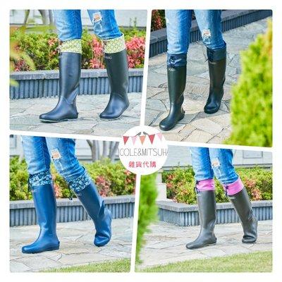 =M.N.S= 日本POLKAS 時尚配色 可摺疊高筒雨靴 雨鞋 梅雨季必備