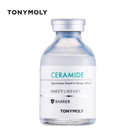 ☆愛寶韓國空運☆ TONYMOLY INKEY LIBRARY 神經醯胺強化安瓶 買一送一 【免稅店代購】