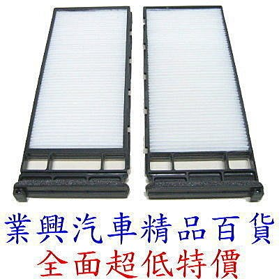 INFINITI冷氣空調超高品質空氣芯(內含2只裝)(DFVN-180)【業興汽車精品百貨】