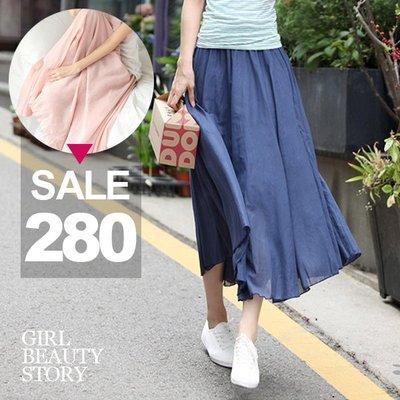 超哥小舖【P8033】現貨波西米亞風雙層半長內裡傘狀垂擺不規則針織長裙垂感百摺裙