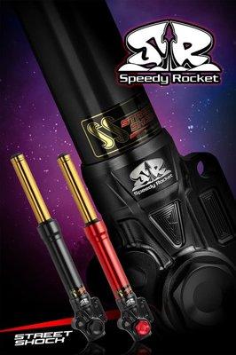 駿馬車業 野蠻公牛全新副品牌 SR極速火箭 黑/紅 前叉gogoro 2 Plus S2 S2ABS EC05  Ai1