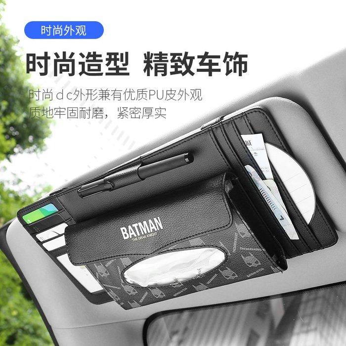 汽車遮陽板收納眼鏡夾架卡片夾車載多功能票據收納夾卡包通用型 汽車裝飾 汽車擺件 汽車清潔 汽車改裝
