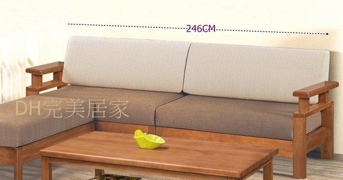 【DH】貨號BC134-8名稱《藍恩》四人全實木南洋檜木板椅組椅含防潑水椅墊(圖二)不含茶几.長方椅另計主要地區免運費