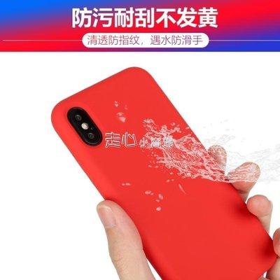 iphoneX官方原裝手機殼女款 蘋果...