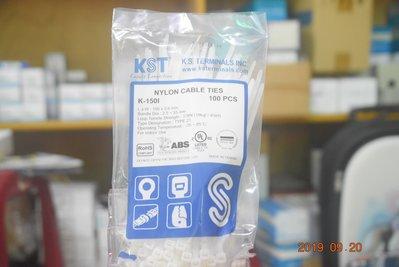 健和興 台製束帶 紮線 K-150I 100pcs (CU-150 ALT-150M 可替)束線帶 紮線帶 鎖式紮帶