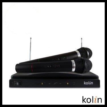 *╮58度精品╭*【Kolin歌林 KMC-EH361 】一對二無線麥克風 (實體店面)