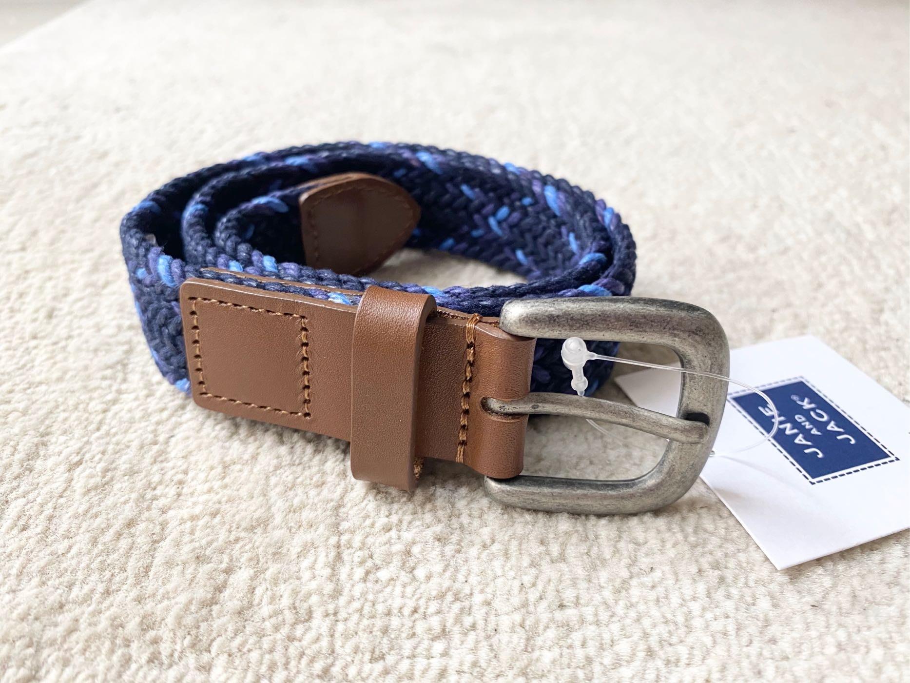 兒童編織扣環腰帶 - 藍編織