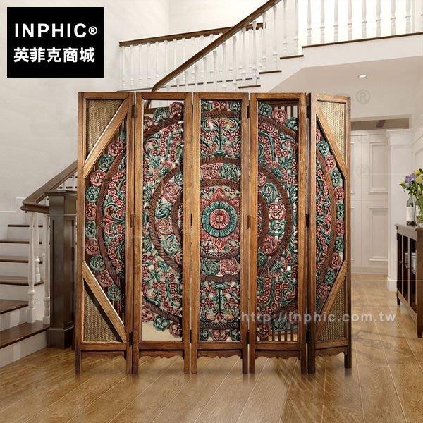 INPHIC-中式彩繪移動折屏東南亞木質屏風隔斷雕花客廳_Vt2a
