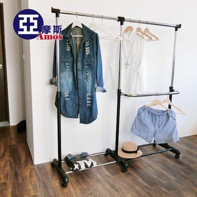 曬衣架【HAW019】 大容量三桿機能伸縮衣架 Amos