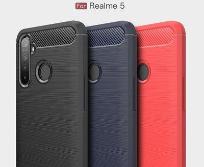 realme5/realme5 Pro 手機殼 保護殼 手機套 保護套