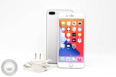 【高雄青蘋果3C】APPLE IPHONE 7 PLUS 128G 128GB 銀 5.5吋 二手手機 #60340