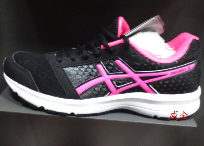 【威全全能運動館】亞瑟士 ASICS PATRIOT 8慢跑鞋 現貨 保證正品公司貨 女款T669N9020