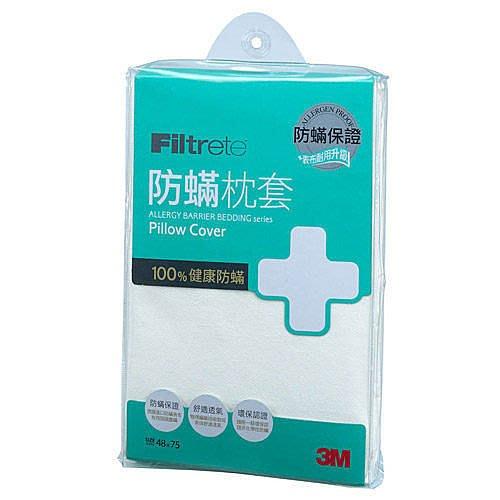 【全新含稅附發票】3M 淨呼吸防蹣枕頭套(AB2111) (枕套 枕心 枕頭 防螨枕頭 寢具)