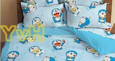 =YvH=信封型薄枕套1對(2入) 台灣製正版授權 拉拉熊懶熊 Kitty 哆啦A夢 DM pillowcase